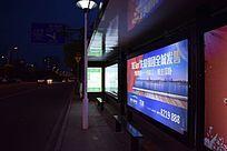 梅关大道的公交站台