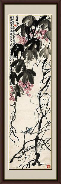 齐白石《葡萄藤萝图》高清国画