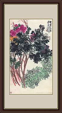 吴昌硕《牡丹水仙图《高清国画》