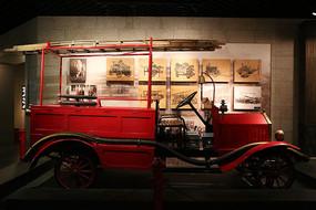 中国第一辆内燃机消防车