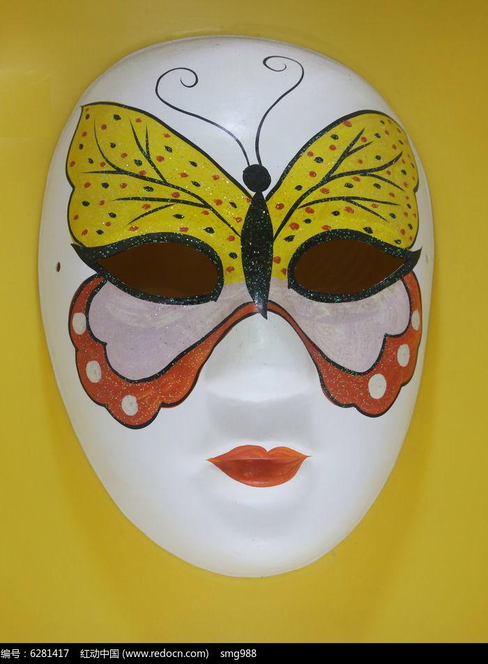 黄色蝴蝶图案面具标本