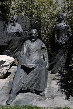 清朝禁烟运动文人铜雕像