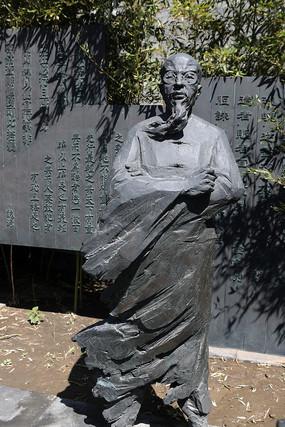清末禁烟运动文人铜雕像