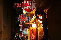 首尔街头的招牌