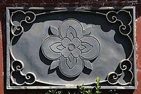 砖雕花朵图案