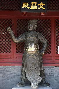 白云观文昌殿铜雕神像
