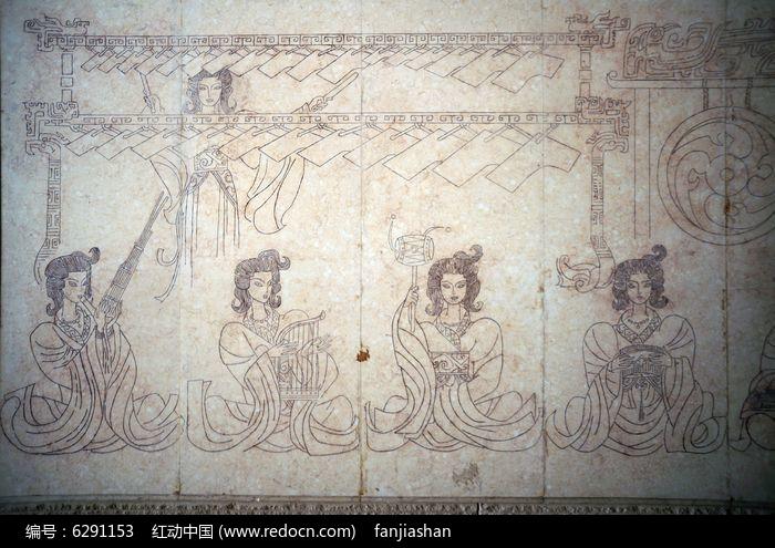古代乐器演奏壁画高清图片下载 编号6291153 红动网