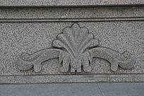 花纹石雕装饰