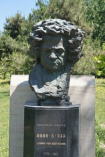 音乐家贝多芬塑像