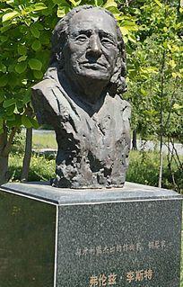 作曲家钢琴家福伦兹·李斯特塑像