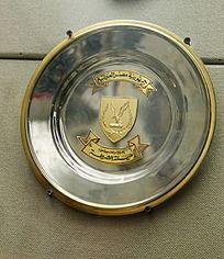 埃及警务标志纪念盘