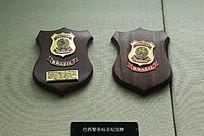 巴西警务标志纪念牌