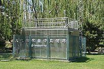 大气环境自动监测站