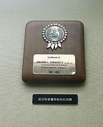 尼日尼亚警察标志纪念牌