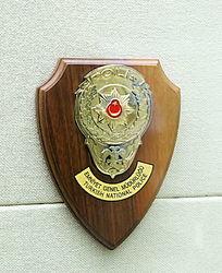 土耳其的警务标志纪念牌