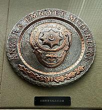 土耳其警务标志纪念盘