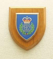 香港皇家警察标志纪念牌
