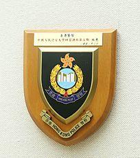 香港警务标志纪念牌