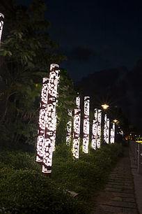 夜景景观立柱