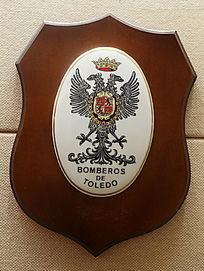 奥地利警务标志纪念牌
