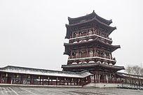 大唐芙蓉园景观雪景