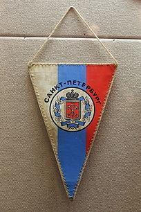 俄罗斯内务部警务标志挂旗