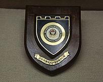 国际刑警组织中国国家中心局标志纪念牌