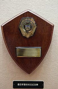 墨西哥警务标志纪念牌