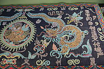 水族马尾绣龙纹图案