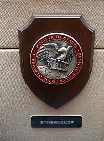 意大利警务标志纪念牌