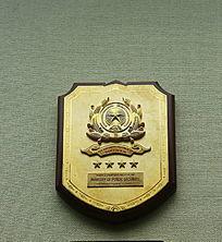 越南公安厅警务标志纪念牌
