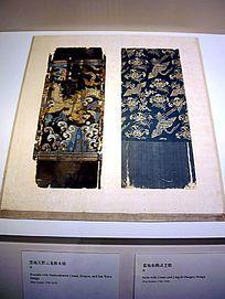 明代黑地五彩云龙海水锦(左)和蓝地仙鹤灵芝缎(右)