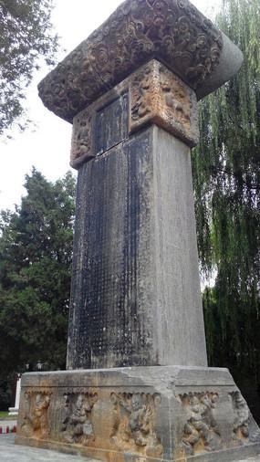 少林寺石碑