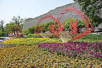 北京明城墙花坛景观
