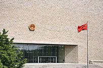 北京最高院