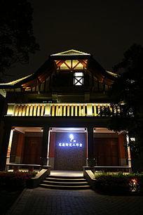 上海小洋楼夜景