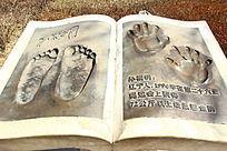 奥运冠军孙福明手脚印铜雕