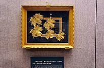 镀金枫叶装饰画