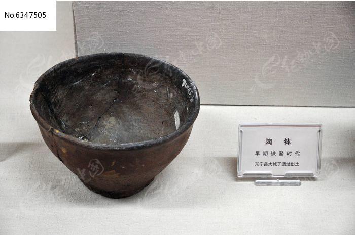 早期铁器时代陶钵图片