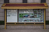 广州曼古园游玩路线图