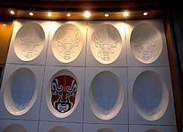 京剧脸谱装饰墙横构图