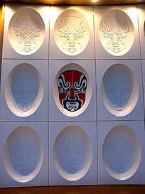 京剧脸谱装饰墙竖构图