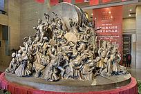 雕塑鼓舞民族舞