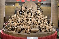 雕塑民族大团结