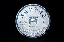 单片勐海茶厂大益七子普洱生茶饼