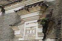 房檐古建筑