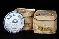 勐海茶厂大益七子普洱生茶饼