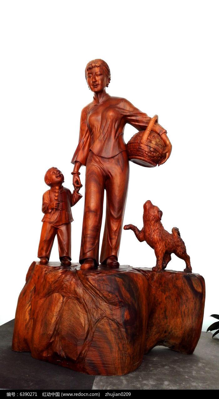 妇女小孩与狗木雕工艺品