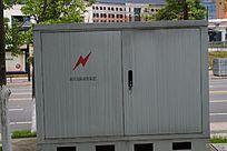 赣州滨江公园里的电力箱
