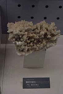 四川重晶石与水墨共生